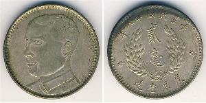 20 Cent  Plata