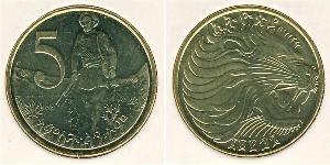 5 Cent Ethiopia