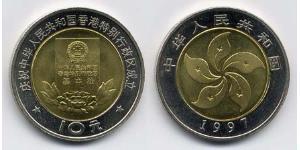10 Yuan Cina Bimetal