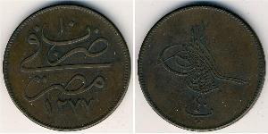 40 Para Impero ottomano (1299-1923) / Egitto Bronzo