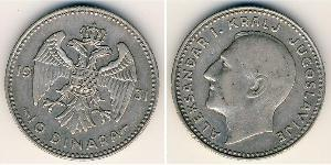 10 Dinar Yougoslavie Argent
