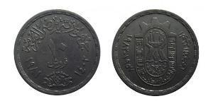 10 Piastre Egipto (1922 - )