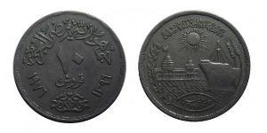 10 Piastre Egypt (1922 - )