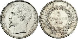 5 Franc French Second Republic (1848-1852) Silver Napoleon III (1808-1873)