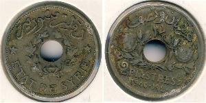 2.5 Piastre Syria Bronze