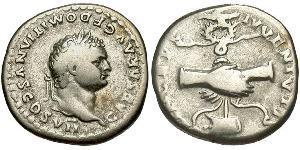 1 Denier Empire romain (27BC-395) Argent Domitien (51-96)