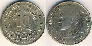 10 Franc Гвинея,Республика Copper-Nickel