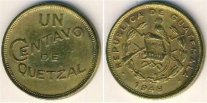 1 Centavo Guatemala Brass