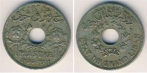 1 Piastre Lebanon Copper/Nickel
