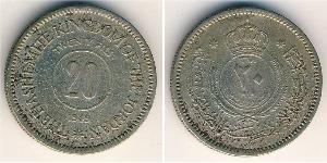 20 Fils Jordanien Kupfer/Nickel