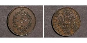 5 Reis Açores / Royaume de Portugal (1139-1910) Cuivre