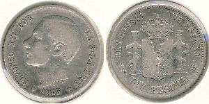 1 Peseta Kingdom of Spain (1874 - 1931) Silver
