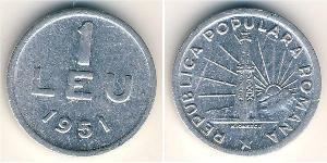 1 Lev Socialist Republic of Romania (1947-1989) Aluminium
