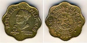 5 Centimo Philippines Brass