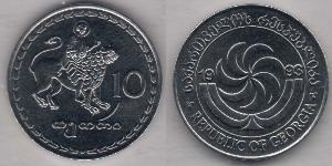 10 Tetri Georgia (1991 - )