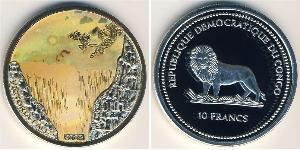 10 Franc Democratic Republic of the Congo Silver