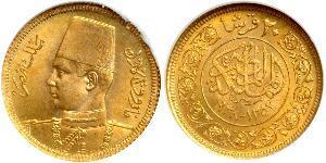 20 Piastre Kingdom of Egypt (1922 - 1953) Gold Farouk I of Egypt (1920 - 1965)