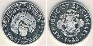 25 Rupee Seychelles Plata