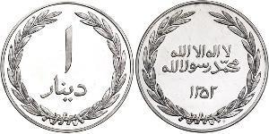 1 Denaro Arabia Saudita Platino