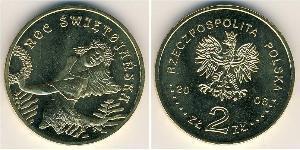 2 Zloty Third Polish Republic (1991 - ) Laiton