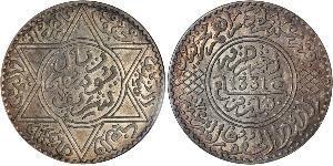 1 Rial Marokko Silber Mulai Yusuf (1882 - 1927)