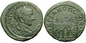 AE_ Empire romain (27BC-395) Bronze Gordien III (225-244)