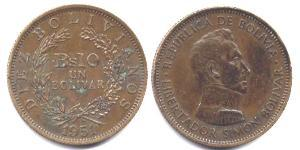 10 Boliviano Plurinational State of Bolivia (1825 - )