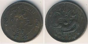 10 Cash China Copper