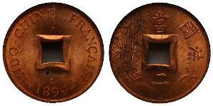1 Sapeque French Indochina (1887-1954) Copper