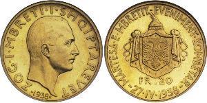 20 Franc Albanian Kingdom (1928-1939) / Albania Gold Zog I, Skanderbeg III of Albania