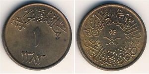 1 Halala Arabia Saudita Bronzo