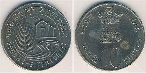 10 Rupee India (1950 - ) Copper-Nickel