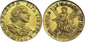 2 Ruble Russian Empire (1720-1917) Gold Peter I (1672-1725)