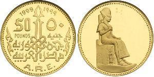 50 Pound Egypt (1922 - ) Gold