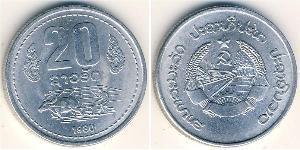 20 Att Laos Aluminium
