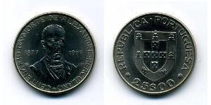 25 Escudo République portugaise (1975 - )