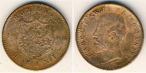 2 Ban Kingdom of Romania (1881-1947) Copper