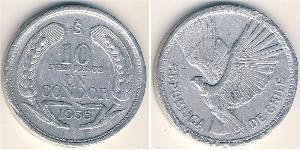 10 Peso Chile Aluminium