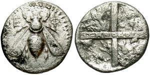 1 Drachm Grecia antica (1100BC-330) Argento