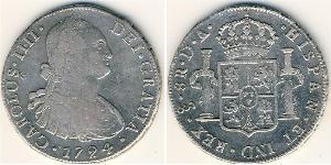 8 Rial Chile Silver