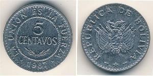 5 Centavo Bolivien (1825 - ) Kupfer/Nickel