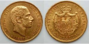 25 Peseta Kingdom of Spain (1874 - 1931) Gold Alfonso XII of Spain (1857 -1885)