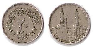 20 Piastre Arab Republic of Egypt  (1953 - )