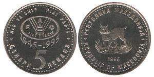 5 Dinar Macedonia Copper/Zinc