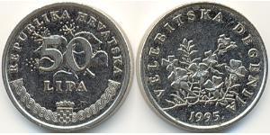 50 Lipa Croatia Nickel/Steel