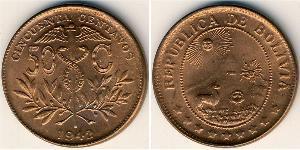 50 Centavo Plurinational State of Bolivia (1825 - ) Bronze