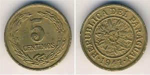 5 Centimo Republic of Paraguay (1811 - )