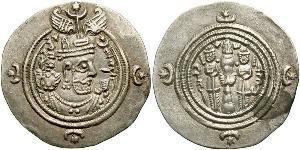 1 Drachm Sassanidenreich  (224-651) Silber Chosrau II (590 - 628)