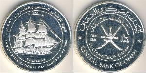 1 Rial Oman Argento