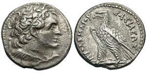 1 Tetradrachm Ptolemaic Kingdom (332BC-30BC) Silver Ptolemy V Epiphanes (210-181BC)